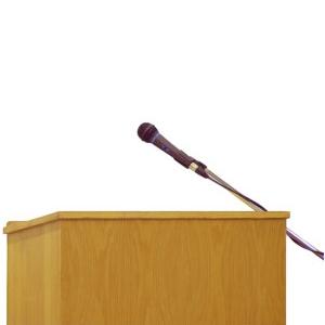 Empty podium with microphone