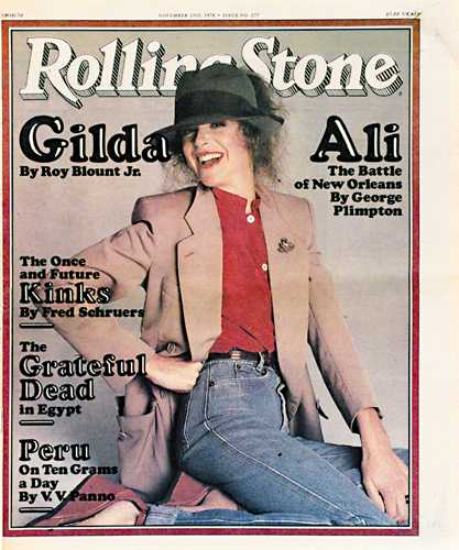 Gilda Radner on the cover of Rolling Stone