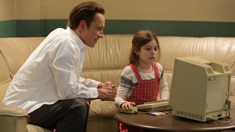 Steve Jobs daughter scene