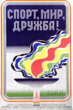 Moscow_olympics_1980