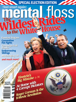 Mental_floss_september_2008_cover